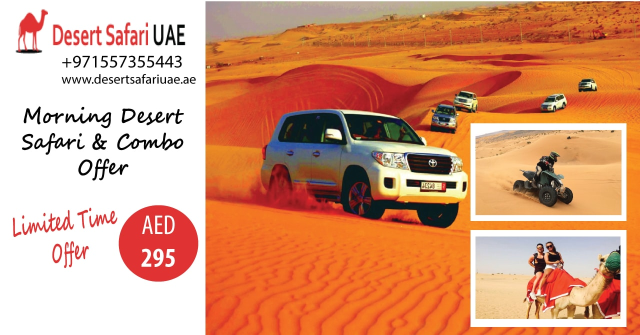 The Dubai Desert Safari is one of the most famous place located in UAE now a days