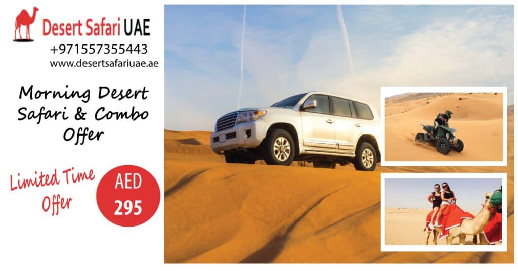 Desert safari and its uniqueness